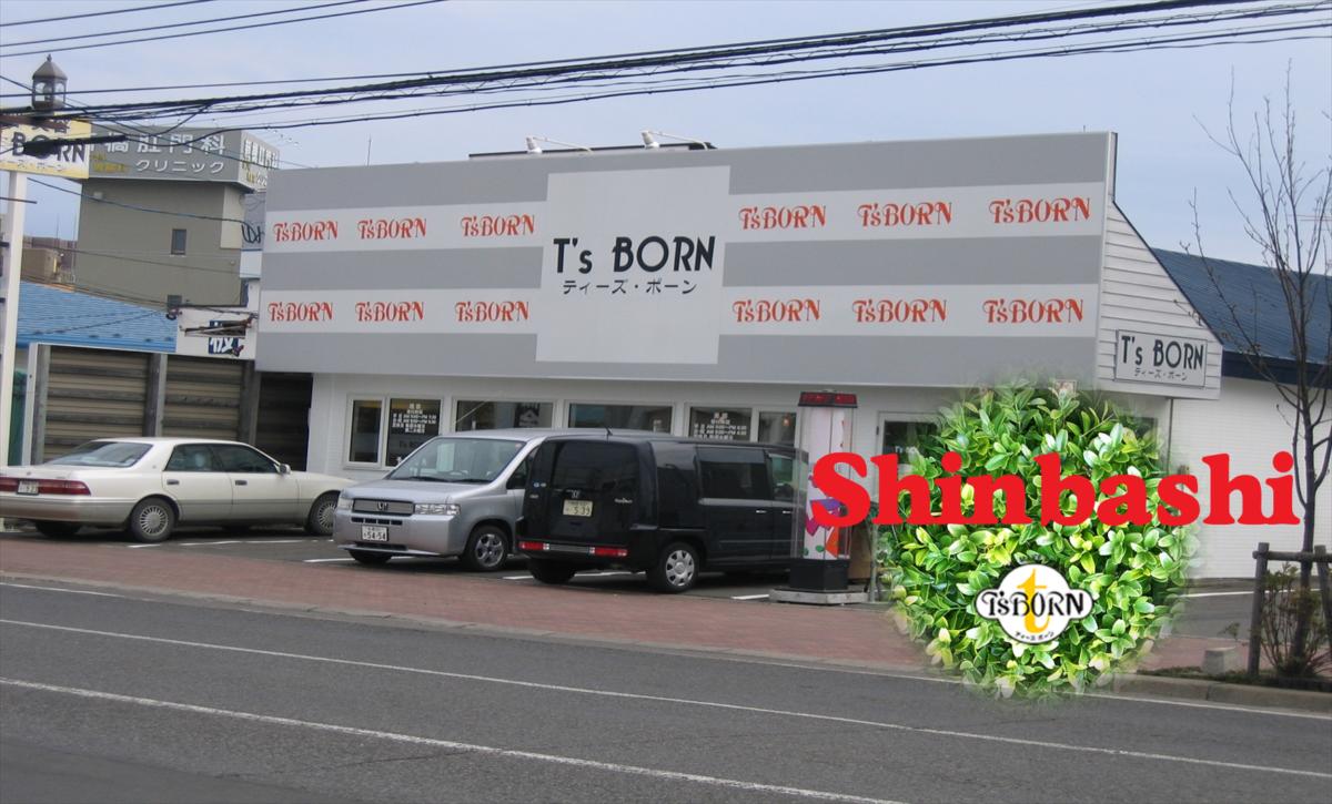 新橋店店舗